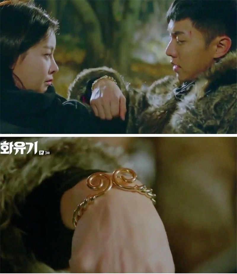 TV Korean Hwayugi 화유기 Odyssey Cosplay Monkey King Lee Seung Gi Bracelet Ring Hot