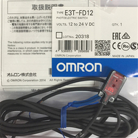 E3T FD12 small photoelectric switch Warranty For Two Year