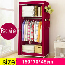Simple wardrobe DIY wardrobe is a non-woven folding portable locker modern simple(China)