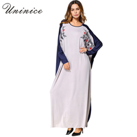 Casual Muslim Maxi Dress Embroidery Abaya Batwing Sleeve Loose Style Robe Middle East Moroccan Ramadan Arab