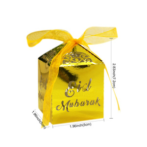 Image 2 - OurWarm 10 Pcs Happy Eid Mubarak Candy กล่องรอมฎอนตกแต่งกระดาษของขวัญกล่องอิสลามมุสลิม al   Fitr Lessar Eid Party 4 สี