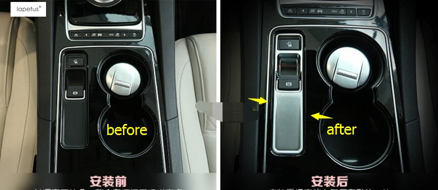 Accessories For Jaguar F-Pace 2017 2018 ABS P Stalls Electronic Handbrake Decoration Molding Cover Kit Trim