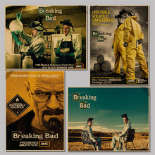 American movie The Deadly Poster nostalgic poster family bar decoration painting