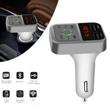 Автомобильный комплект громкой связи беспроводной Bluetooth fm-передатчик ЖК MP3-плеер USB зарядное устройство 2.1A автомобильные аксессуары Громкая связь Цифровой вольтметр
