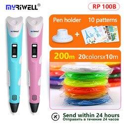 Myriwell 3d caneta impressora 3d 1.75mm filamento + 20 cópia placa padrão caneta suporte o melhor presente das crianças transporte rápido presentes de natal