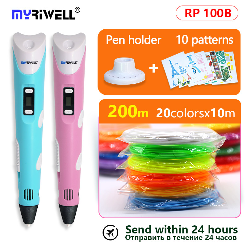 Myriwell 3d Pen 3d Printer Pen 1.75mm Filament+20 Copy Board Pattern+pen Stand The Best Kids Gift Fast Shipping Christmas Gifts