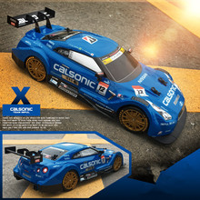 HOT Sell 8004G 2.4G high speed RC racing Car 1/16 30cm Electric RC Truck Offroad 4WD driving 25KM/H Remote Controll Car kids toy