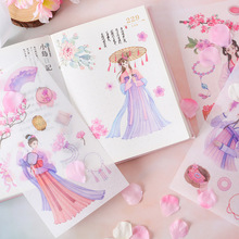 Cartoon Series Washi Paper Stickers Creative Freshness Diary Book Scrapbook Decoration Material Life