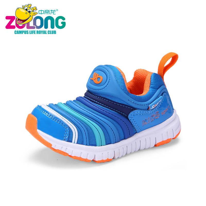 Boys Lightweight Running Shoes Popular Sport Footwear Training For Kids Outdoor Boost Fitness Brand School Sneakers Slip On Blue