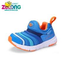 Garçons Léger Chaussures de Course Populaire Sport de Formation de Chaussures Pour Enfants En Plein Air Stimuler Remise En Forme Marque L'école Sneakers Slip Sur Bleu