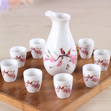 Ceramic bar set hip flask maotai sub wine liquor cup shot glass small handless winecup