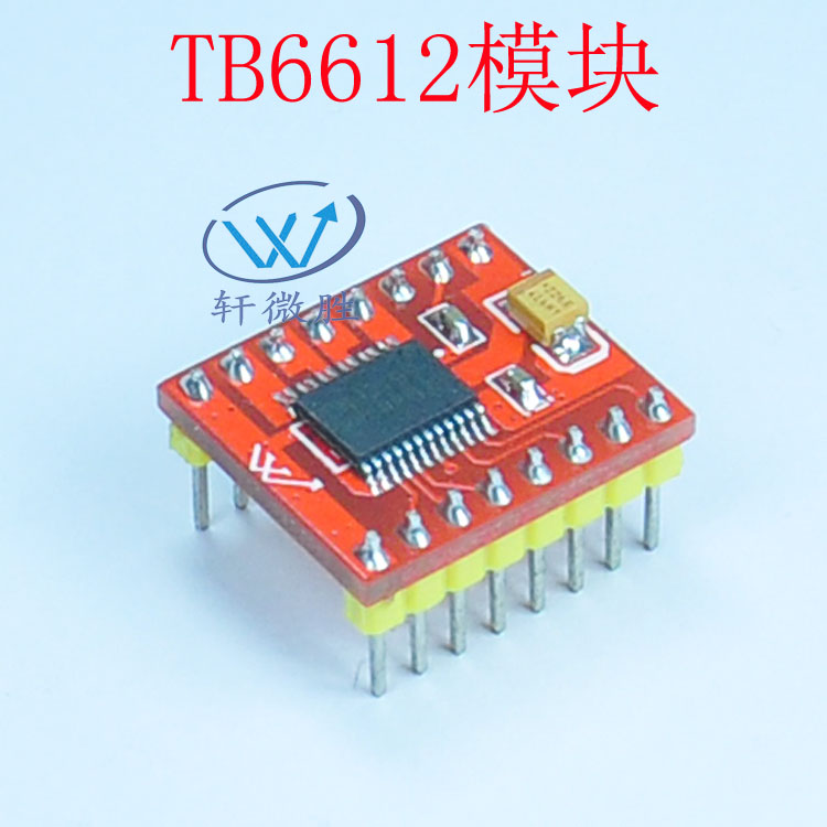 TB6612FNG driver module motor drive high performance ultra TB6612 L298N 6612 wholesale tengying l298n motor driver board for raspberry pi red