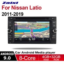 ZaiXi 6.2 Android Car Multimedia player 2 Din WIFI GPS Navigation Autoradio For Nissan Latio 2011~2019 touch screen Bluetooth