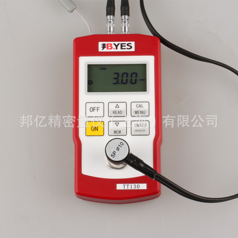 Tt110 ultrasonic thickness gauge 130 steel plate plastic pipe tt110 ultrasonic thickness gauge 130 steel plate plastic pipe ceramic metal material wall thickness in tool parts from tools on aliexpress alibaba keyboard keysfo Image collections