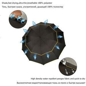 Image 3 - 130cm grand haut qualité Parapluie hommes pluie femme coupe vent grand paraguay mâle femmes soleil 3 pliant grand Parapluie en plein air Parapluie