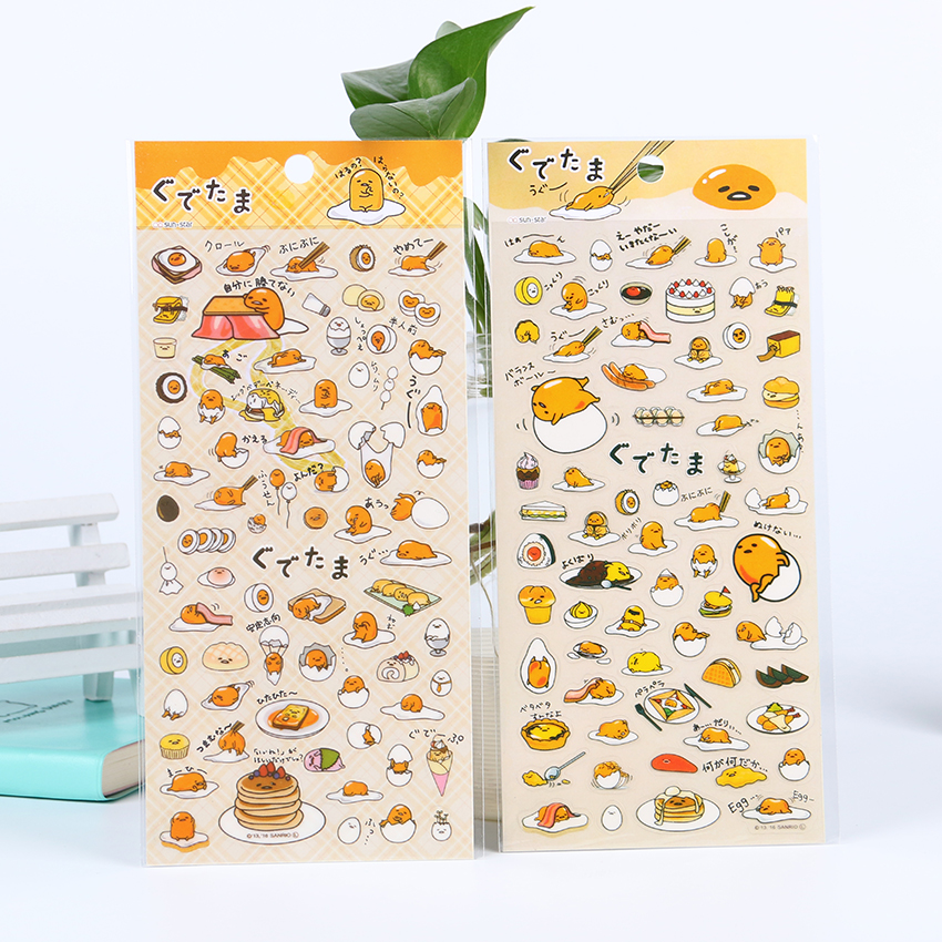 1PC Novelty Lazy Egg Cartoon Stationery Stickers Diary Sticker Scrapbook Decoration PVC Stationery DIY Stickers Office Supply1PC Novelty Lazy Egg Cartoon Stationery Stickers Diary Sticker Scrapbook Decoration PVC Stationery DIY Stickers Office Supply