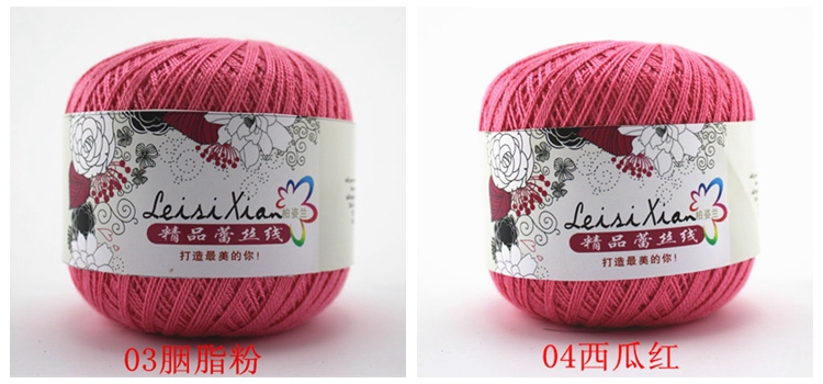 20 Colors 100 Cotton Hand Crochet Thread 9s Cross Stitch Embroidery