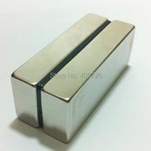 14 шт блок 50x20x10 мм супер мощный сильный редкоземельный блок NdFeB магнит Неодимовый N50 Магниты