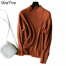 Women Crew Neck Sweater Cable Knit Ribbed Geomatric Pullover Cashmere Wool Drop Shoulder Ladies Tops Chunky Winter Jumpers