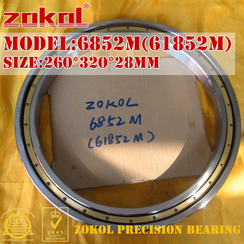 ZOKOL bearing 6852M 61852M 1000852H Deep Groove ball bearing 260*320*28mm zokol bearing mr85zz z1 miniature deep groove ball bearing 5 8 2 5mm