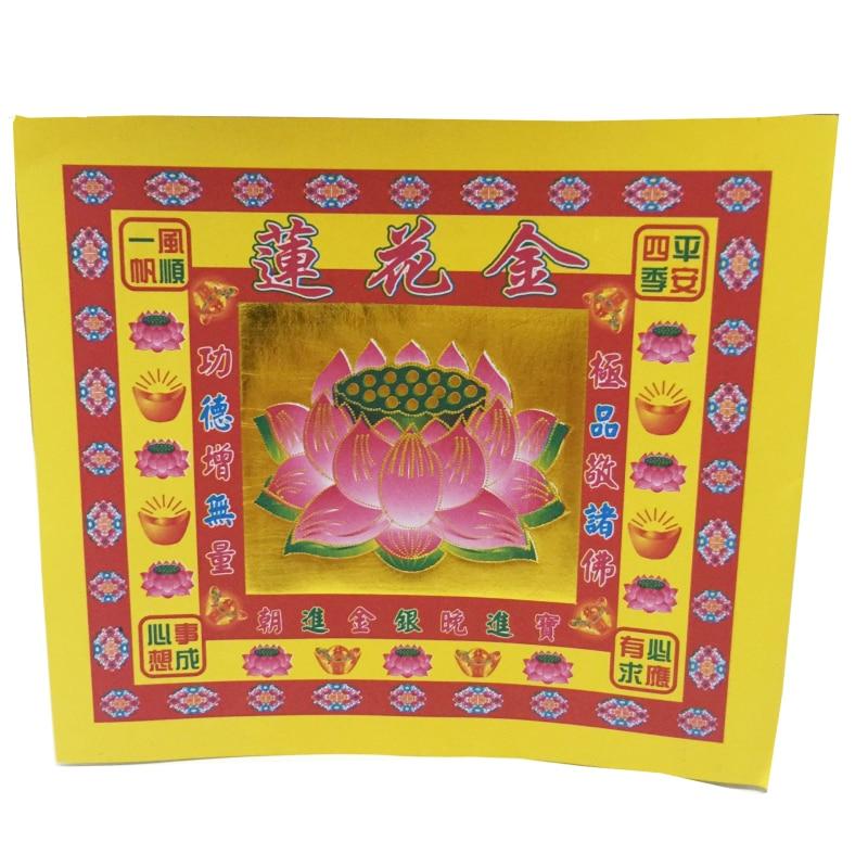 Ev ve Bahçe'ten Heykelcikler ve Minyatürler'de TOPTAN Lotus Altın Buda Joss Kağıt Hayalet Para Karton Başına 9600 Levha Boyutu Yanmış Geleneksel Tanrı Veya Atası Ibadet'da  Grup 1