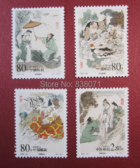 Chinese chronological stamps: 2001-26 folklore - xu xian and the white niang son of a full set of 4 pieces of collagen products chinese chronological stamps 2005 15 nature reserve a full set of 4 pieces to the sea unc free shipping