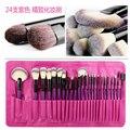 Profissão 24 pçs/set cor rosa escovas ferramentas cosméticos escova Pincel De maquiagem com bolsa De couro