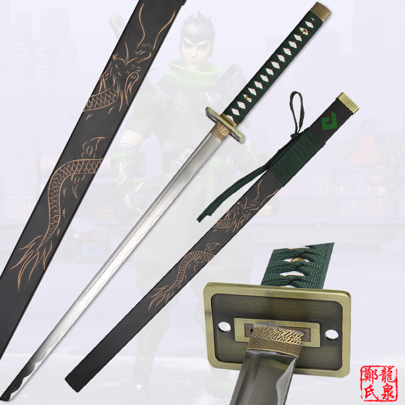 Free Shipping For Over Watch Cosplay Replica Genji Sparrow Sword Engraved Dragon Real Steel Katana 2016 New Supply