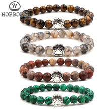 HOBBORN Trendy Natural Stone Women Men Bracelet 8mm Sandstone Map Picture Dog Cat Paw Strand Beads Bracelets Jewelry Cruz