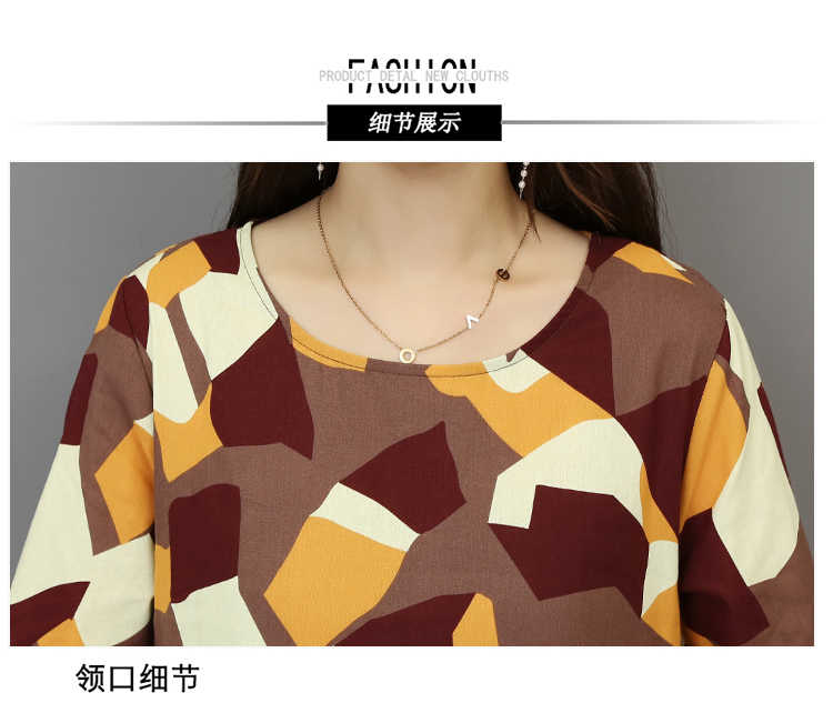 Spring Summer Women Cotton Linen 3/4 Sleeve Mid-Long Jumper Dress 2019 Plus Size O-Neck Striped Loose Tunic Dress