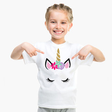 Детская забавная Футболка с принтом единорога летние футболки с короткими рукавами для мальчиков и девочек детские повседневные топы, футболки, белая одежда для девочек