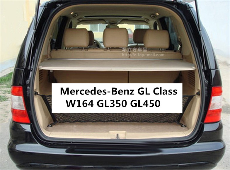 Car Rear Trunk Security Shield Cargo Cover For Mercedes-Benz GL Class W164 GL350 GL450 2006-2012 High Qualit Accessories car rear trunk security shield cargo cover for subaru tribeca 2006 07 08 09 10 11 2012 high qualit black beige auto accessories