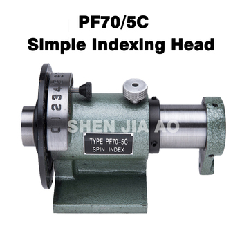 PF70-5C Simple Indexing Head Fast Aliquot Milling  Grinder Can Be Connected To The Chuck High Precision Indexing Head 1PC