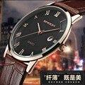 7 мм Super Slim Кварцевые Наручные Часы Повседневная Бизнес ЯПОНИИ SANDA Марка Натуральная Кожа Аналоговый Кварцевые Часы мужские 2016 relojes hombre
