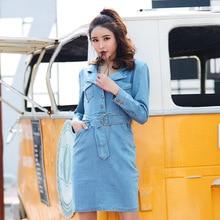 Women Notched Denim Dress Autumn Winter Office Lady Slim Light blue Jeans Cowboy Mini With Belt Womens Pencil