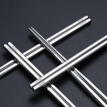 100pair/lot food grade top 304 stainless steel tableware chopsticks household metal alloy square chopsticks Custom logo - DISCOUNT ITEM  8% OFF All Category