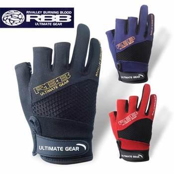 DASNAKI Anti-slip Fishing Gloves 3 Fingers cut fingerless