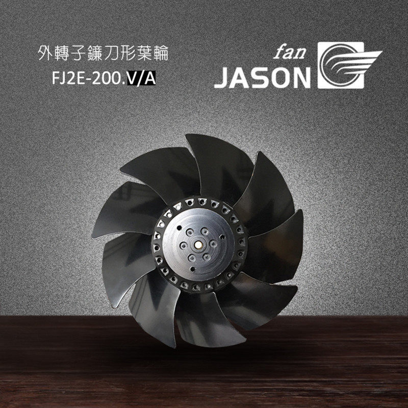 230V, 200mm Three speed High Quality Fan Blade with Motor Mold Factory, Injection Molded, Molding FJ2E-200.TSV