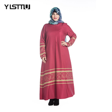 Plus Size Maxi Dress Women Long Sleeve Abaya Turkish Evening Arabic Gown