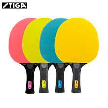 STIGA טהור צבע מראש סדרת שולחן טניס מחבט 5 רובדי להב כפול גומי פינג פונג מחבטי