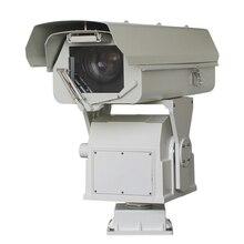 Integralหนักหัวเลเซอร์,ทางไกลPTZกล้องIR PTZกล้อง