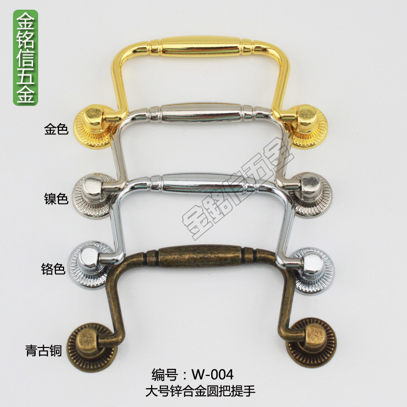 83*38mm zinc alloy Handle zinc alloy handle two-color gold and silver furniture handles cabinet knobs and handles furniture drawer handles wardrobe door handle and knobs cabinet kitchen hardware pull gold silver long hole spacing c c 96 224mm