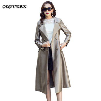 Boutique 2020 spring new Women's long windbreaker jacket fashion high-end long-sleeved lapel waist thin Female coatODFVEBX HY376