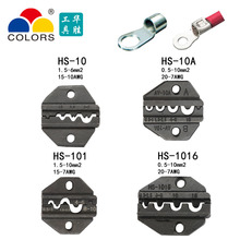 цена на COLORS SC6-6/8(JKG) Bare Terminals Tinned Copper Lug Ring Seal Wire Connectors Bare Cable Crimped/Soldered Terminal Assorted jaw