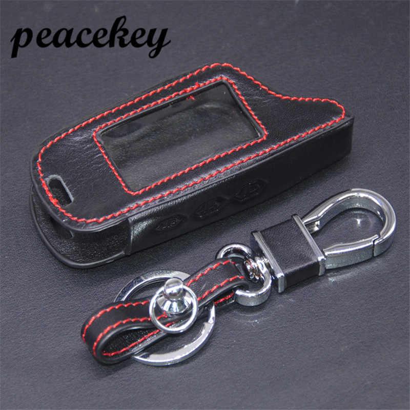 Брелок для автомобильных ключей из кожи с пультом ДУ