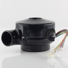 Air-Blower Centrifugal-Fan Air-Cushion-Machine High-Pressure Brushless 24V DC for Kpa