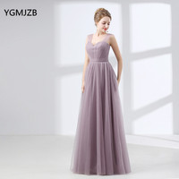 Cheap Long Bridesmaid Dresses 2017 A Line Tulle Floor Length Women Formal Party Gowns Elegant Wedding