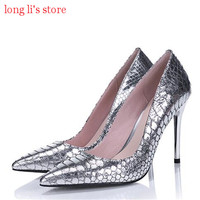 Crossdresser Pointed Toe 10cm Thin Heels Gold Silver Serpentine Pattern Cowhide Single Shoes Evening Dress Banquet