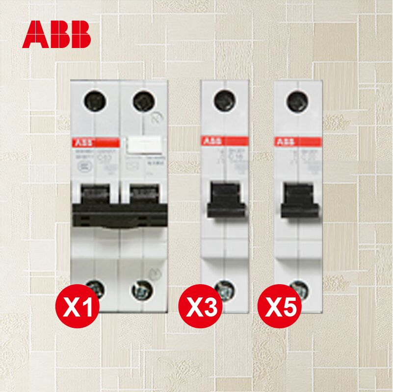 ABB home power distribution offers suite two room air switch leakage