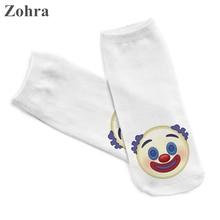 Zohra Funny or Sad Emoji Clown Printing Women's Girls Low Cut Ankle Socks Cotton Hosiery Printed Socks